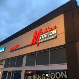 Architectural - Outdoor Signage - Markham Station Illuminated Logo
