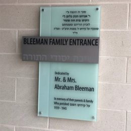 Donor Recognition - Naming & Dedication Signage - Bleeman Exterior Glass and Aluminum Plaque